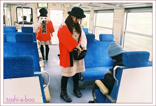 blogechizen02.jpg