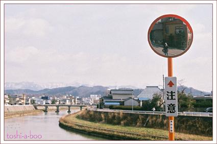 blogmichisugara.jpg