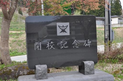 水沢小学校3