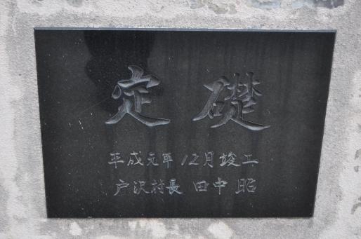 神田小学校3
