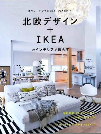 北欧インテリア+IKEA_convert_minimini