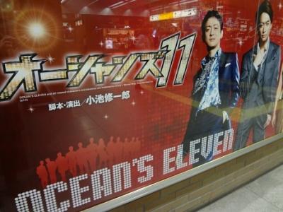 恵比寿駅部分2(1)