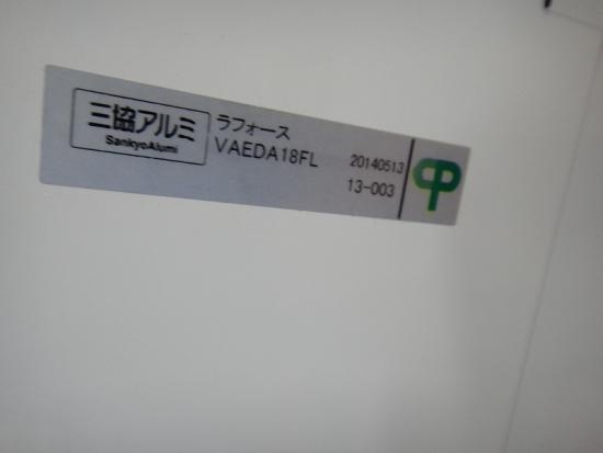 DSC02541.jpg