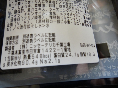 DSC03935.jpg