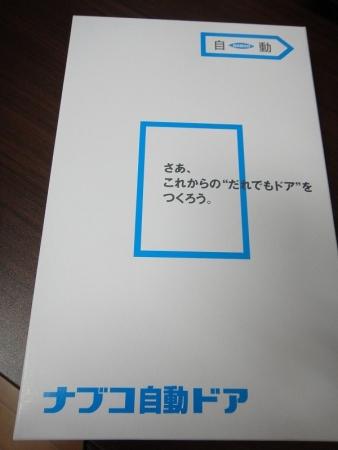DSC04084_20140808142733057.jpg