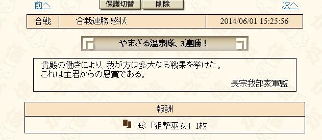 2014y06m01d_171540234.jpg