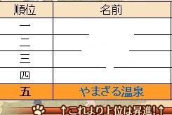 2014y07m10d_220407290.jpg