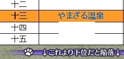 2014y07m12d_223447575.jpg