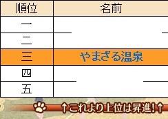 2014y07m18d_220117490.jpg