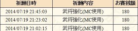 2014y07m19d_214740504.jpg