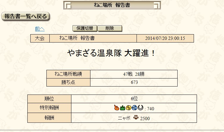 2014y07m20d_230805228.jpg