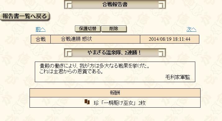 2014y08m19d_212124710.jpg