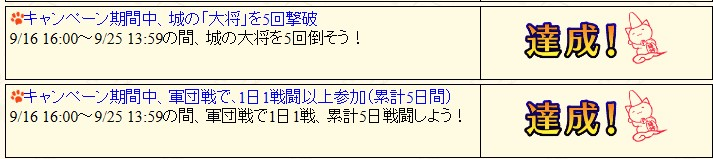 2014y09m20d_215431653.jpg