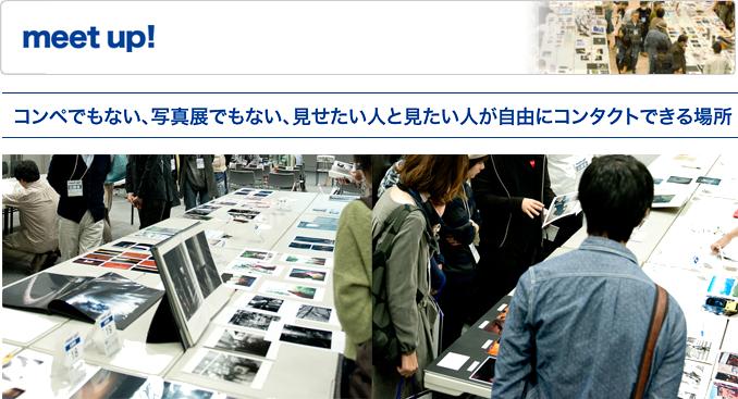 meetup.jpg