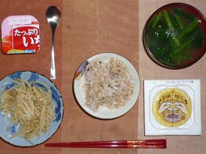 胚芽押麦入り五穀米,もやしとひき肉の炒め物,納豆,ほうれん草のおみそ汁,ヨーグルト