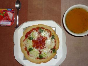ピザ・マルゲリータ,トマトスープ,ヨーグルト