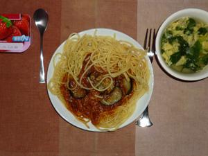 メランザーネ,ほうれん草と玉子のスープ,ヨーグルト