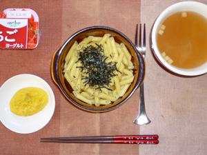 ペンネきのこ醤油ソース,プチオムレツ,オニオンスープ,ヨーグルト