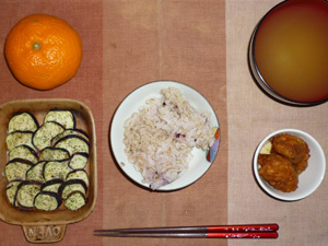 胚芽押麦入り五穀米,鶏の唐揚げ,焼き茄子,ワカメのおみそ汁,みかん