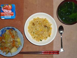 焼き豚チャーハン,野菜炒め,ほうれん草のおみそ汁,ヨーグルト