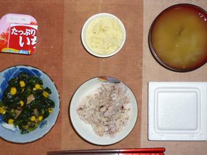 胚芽押麦入り五穀米,納豆,ほうれん草のソテー,マッシュポテト,玉葱のおみそ汁,ヨーグルト
