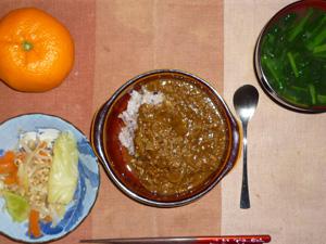 スパイシービーフカレーライス,鶏ひき肉と蒸し野菜塩麹炒め,ほうれん草のおみそ汁,みかん
