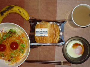バタースコッチ,サラダ,目玉焼き,バナナ,コーヒー