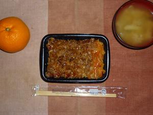 焼肉弁当,豚汁,みかん
