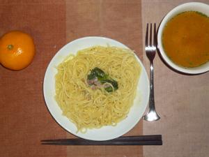 スパゲティ・カルボナーラ,トマトスープ,みかん