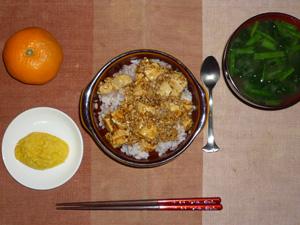 麻婆豆腐丼,プチオムレツ,ほうれん草のおみそ汁,みかん