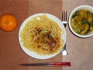 メランザーネスパゲッティ,玉葱入り中華スープ,みかん