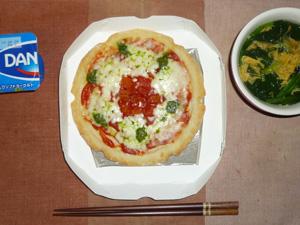 マルゲリータピザ,玉子とほうれん草の中華スープ,ヨーグルト