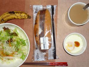 コロッケパン,サラダ,目玉焼き,バナナ,コーヒー