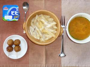 ペンネきのこクリームチーズソース,トマトスープ,つくね×2,ヨーグルト