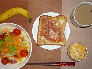 イチゴジャムトースト,サラダ,肉入りスクランブルエッグ,バナナ,コーヒー