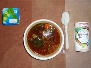 ビーフシチューご飯,野菜ジュース,ヨーグルト