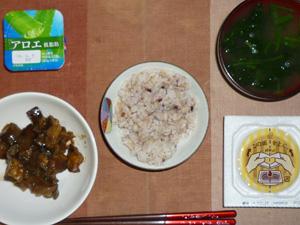 胚芽押麦入り五穀米,茄子の炒め物,納豆,ほうれん草のおみそ汁,ヨーグルト
