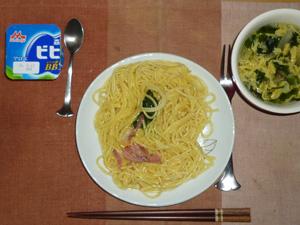 スパゲティカルボナーラ,ほうれん草と玉子の中華スープ,ヨーグルト