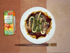 お好み焼き,野菜ジュース