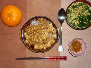 麻婆豆腐丼,キンピラゴボウ,納豆汁,みかん