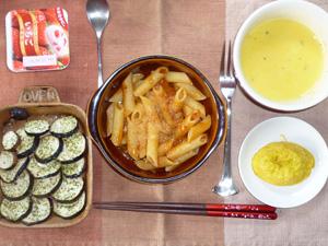 ペンネアラビアータ,茄子のオーブン焼き,プチオムレツ,カボチャのスープ,ヨーグルト