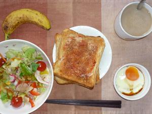 イチゴジャムトースト×2,サラダ,目玉焼き,バナナ,コーヒー
