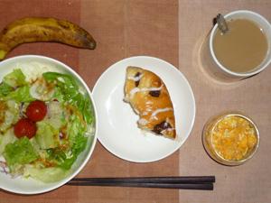 レーズンリングパン,サラダ,スクランブルエッグ,バナナ,コーヒー