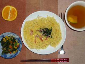 スパゲティカルボナーラ,ほうれん草のソテー,カボチャのスープ,オレンジ