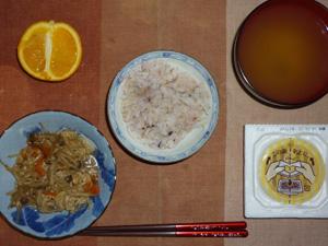 胚芽押麦入り五穀米,納豆,もやしと鶏ひき肉のにんにく醤油炒め,ワカメのおみそ汁,オレンジ