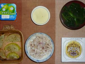 胚芽押麦入り五穀米,納豆,玉葱のオーブン焼き,マッシュポテト,ほうれん草のおみそ汁,ヨーグルト