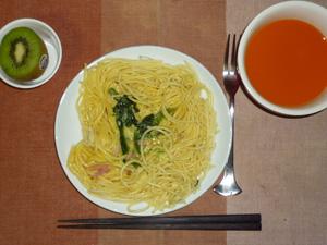 スパゲッティカルボナーラ,キャロットスープ,キウイフルーツ