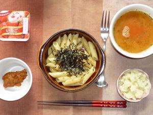 ペンネきのこソース,マッシュポテト,鶏の唐揚げ,トマトスープ,ヨーグルト