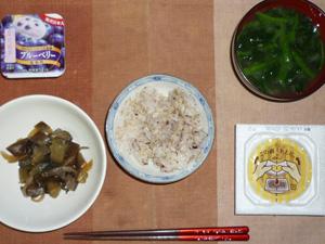 胚芽押麦入り五穀米,納豆,茄子と玉葱の炒め物,ほうれん草のおみそ汁,ヨーグルト