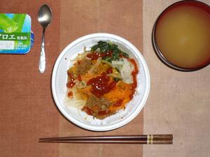 野菜ビビンバ,ワカメのおみそ汁,アロエヨーグルト